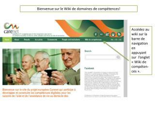 Bienvenue sur le Wiki de domaines de compétences!