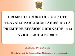 Site internet de l'Assemblée Nationale: www.assnat.ci
