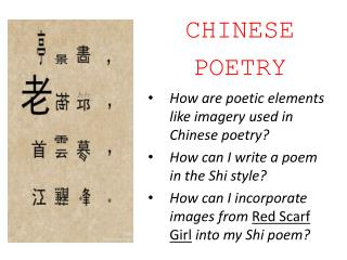 CHINESE  POETRY How are poetic elements like imagery used in Chinese poetry?