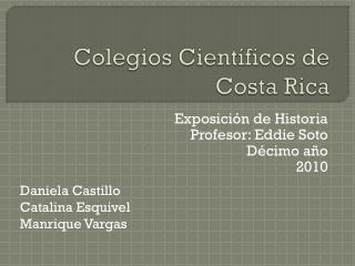 Colegios Científicos de Costa Rica