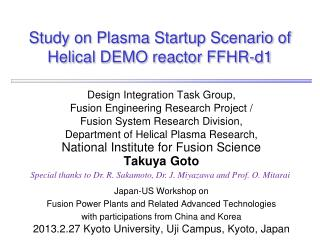 Study on Plasma Startup Scenario of Helical DEMO reactor FFHR-d1