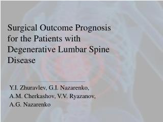 Surgical Outcome  P rognosis for the Patients with Degenerative  L umbar  S pine  D isease