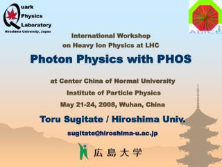 International Workshop  on Heavy Ion Physics at LHC  Photon Physics with PHOS