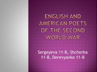 English and American  poets of  The  Second World War