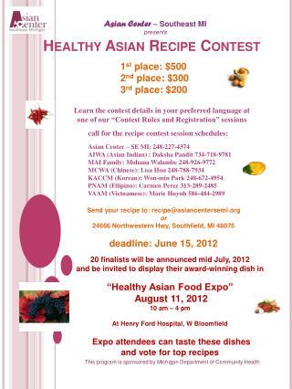 Healthy Asian Recipe Contest