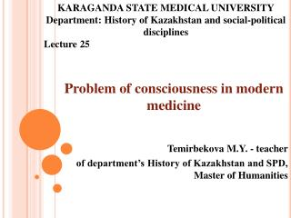 Problem of consciousness in modern medicine