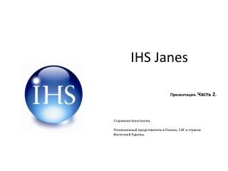 IHS Janes