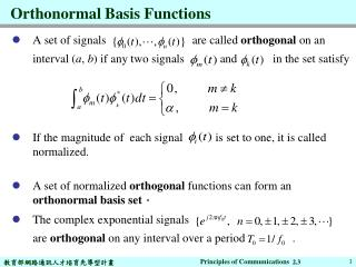 Orthonormal Basis Functions