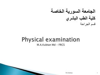 Physical  examination M.A.Kubtan Md  - FRCS