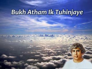 Bukh Atham Ik Tuhinjaye