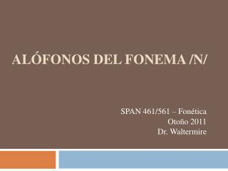 Alófonos del fonema /n/