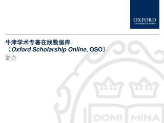 ??????????? ? Oxford Scholarship  Online , OSO ?