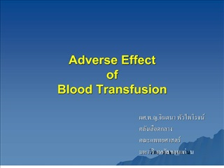 Adverse Effect  of  Blood Transfusion