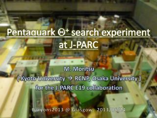 Pentaquark  Q +  search experiment at J-PARC