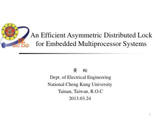 An Efficient Asymmetric Distributed Lock  for Embedded  Multiprocessor Systems