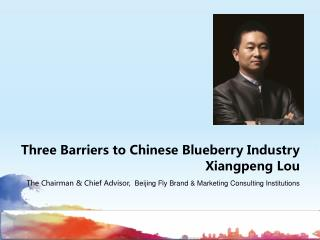Three Barriers to Chinese Blueberry Industry