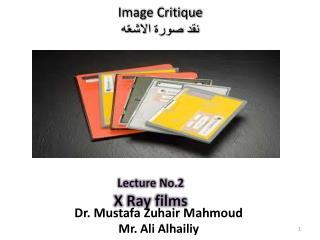 Image Critique ??? ????  ???????