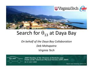 Search for  q 13  at  Daya  Bay