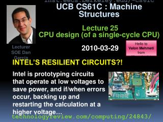 Intel's Resilient circuits?!