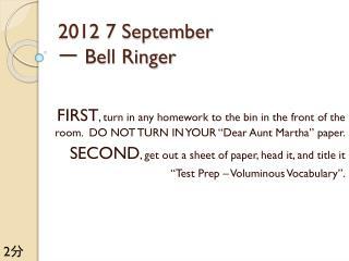 2012 7 September 一  Bell Ringer