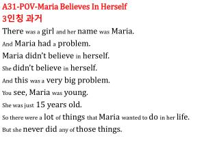 A31-POV-Maria Believes In Herself 3 인칭 과거 There  was a  girl  and her  name  was  Maria.
