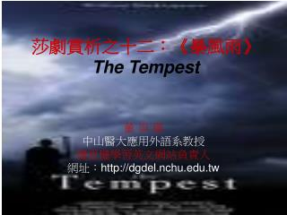 :   The Tempest
