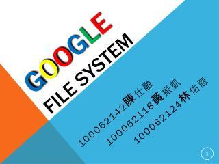 G o o g l e File System