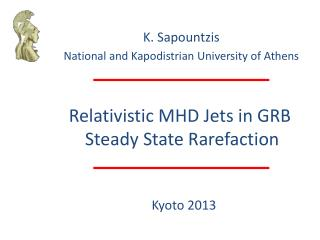 Relativistic MHD Jets in GRB  Steady State Rarefaction