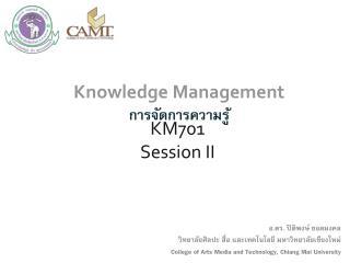 KM701 Session II