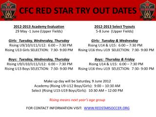 CFC RED STAR TRY OUT DATES