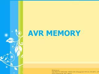 AVR MEMORY