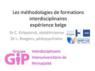 Les méthodologies de formations  interdisciplinaires expérience belge