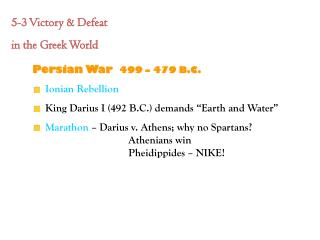 5-3 Victory & Defeat  in the Greek World