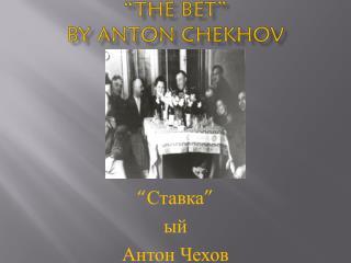 """""""The Bet"""" by Anton Chekhov"""