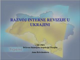 RAZVOJ INTERNE REVIZIJE U UKRAJINI