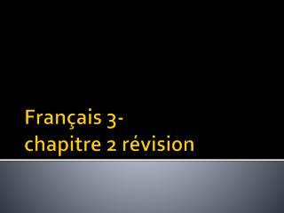 Français 3-  chapitre 2 révision