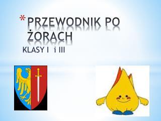 PRZEWODNIK PO ŻORACH