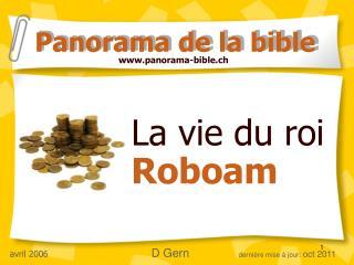 La vie du roi Roboam