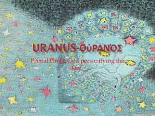 Uranus-Οὐρανός