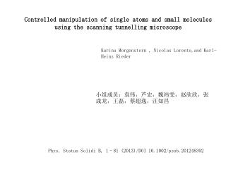Phys. Status Solidi B, 1–81 (2013)/DOI 10.1002/pssb.201248392