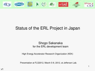 Status of the ERL Project in Japan