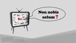 Non  nobis solum