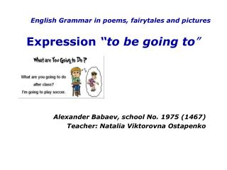 English Grammar in poems, fairytales and pictures