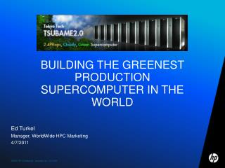 Building the Greenest production supercomputer in the world