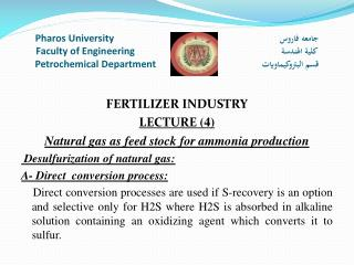 FERTILIZER INDUSTRY LECTURE  (4) Natural gas as feed stock for ammonia production
