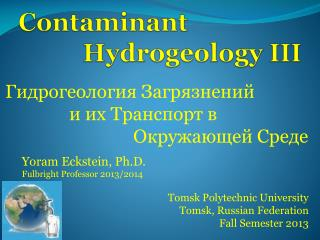 Contaminant  Hydrogeology III