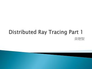 Distributed Ray Tracing Part 1