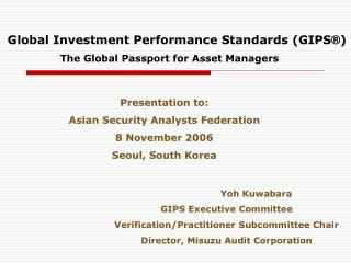 Global Investment Performance Standards GIPS