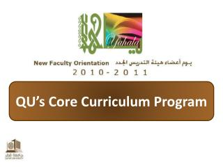 QU's Core Curriculum Program