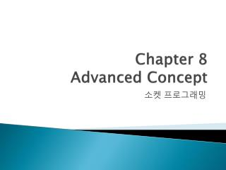 Chapter 8 Advanced Concept